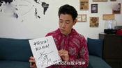武汉加油!矢野浩二给中国寄13万口罩 邮寄过程曲折耗时一周