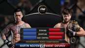 ONE- Best Fights - Marat Gafurov vs. Martin Nguyen