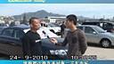 济南二手车网李村集二手车www.0531car.com