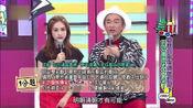 小明星大跟班:台湾艺人多迷大陆宫廷剧,考几题看看,有几题不容易哦