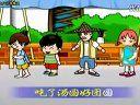 儿童歌曲-卖汤圆(1-jf.com)—在线播放—优酷网,视频高清在线观看