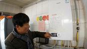 河北省农村,煤改气以后,高昂的取暖费用,很多家庭难以支付!