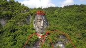 贵州大山里,一尊山体大佛被发现,比四川乐山大佛还要高四米