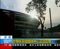6月11日 17点新闻 湖北潜江 一小学发生劫持事件 歹徒已被击毙