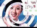 美的『统一へ‰官网』北京美的冰箱售后维修╭ISO╮认证