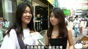 内地和香港用语可以共融吗?港女:我们都会讲666