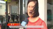视频 山阳镇: 开展燃气安全检查 营造安全节日环境