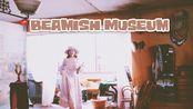 VLOG-026|在Beamish Museum感受上世纪的英国(开放式体验博物馆)
