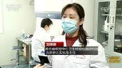 众志成城 抗击疫情 湖北省公布新型冠状病毒全基因序列
