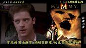 布兰登费雪|电影《神鬼传奇》男星为何不红了 90年代到21世纪初的好莱坞明星,消失在萤光幕前背后的真相|明星故事|Brendan Fraser (The Mum