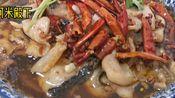【水煮鱼】水煮鱼的诀窍是什么?学会了你就get了水煮的精髓!