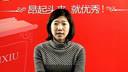 《硕士研究生英语入学考试真题超精解》(2001-2010)【昂秀文化】新东方名师精讲视频