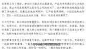 苹果通信副总裁道林将离职,成今年第三位辞职高管