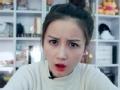 """《器灵2》ID:""""清雪公主""""李诺推荐 心疼自己不吃饭"""