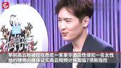 高云翔将面临7项新增控罪,申请受害者出庭作证