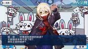 [fgo]迷之女主角x[Alter]bx语音!!也太可爱了吧!!!555555 昨晚终于羁绊9了