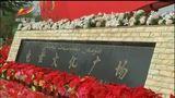 [新疆新闻联播]挂国旗张灯笼 表达爱国情怀