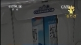 [第一时间]浙江省多家执法部门联合立案 紧急查封违规企业