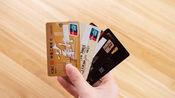 """没钱的银行卡是""""销户""""还是""""留着""""?多亏银行朋友提醒,涨知识"""