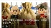 (温岭流管)浙江省电子居住证3种申领方法