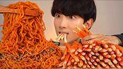 【jaeyeol】(副)核火面蟹腿木桶海鲜吃声秀(2019年10月8日22时32分)