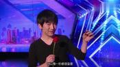 美国达人秀:中国小伙一个响指,评委秒变脸色,全场看懵