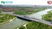 表里山河英雄地 晋善晋美看忻州