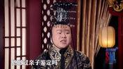 岳云鹏想接班:师傅,郭麒麟他做过亲子鉴定吗?