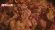 平顶山伟哥做柴鸡炖羊排,160元做了一大锅!再来2斤白酒爽不爽?