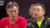 【回放】直通赛第二日晚间第七场 梁靖崑vs刘丁硕 第二局
