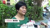 月收入缩水近三成!香港渔民自发撑警:望社会早日恢复平静