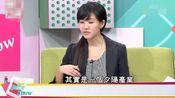 台湾人在大陆开理发店年营收超3亿台币,台湾主持人好惊讶!