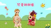 超轻粘土DIY可爱的奶油甜甜圈 趣味儿童手工制作创意仿真食玩玩具