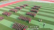 湖北省孝感生物工程学校2019级新生国防教育活动结营仪式