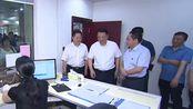 黄关春调研中央巡视组移交群众信访件办理工作