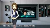 林志玲微博之夜抢镜,刘烨在一旁目不斜视嗑瓜子,被网友纷纷调侃