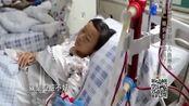 实拍:女孩透析全过程,太可怕!原来尿毒症病人都是这么做的