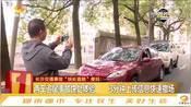 """长沙交通事故""""快处直赔""""便民,两车追尾快处体验,仅需3分钟搞定"""