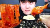 {含倒放+倍速}《深渊巨口》【UDT小哥】宽粉炖鸡+海苔饭团 大口吃真满足 韩国大胃王吃播