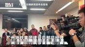 广州地陷3人被困亲属质疑回填过早 回应:为加固边坡 防止再次塌方 via@新京报我们视频