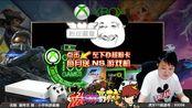 小宇热游_2019-12-26 12时3分2080TI画质:蓝翔技工
