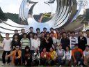绍兴文理学院微电子061---永远的大家庭