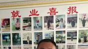 北京尚脑于晶教育软件测试就业分享 高中学历顺利转行薪资10K!