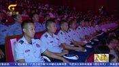 [广西新闻]庆祝新中国成立70周年 第七届全区基层群众文艺会演在贺州开幕