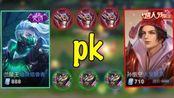 王者荣耀:3反甲兰陵王pk3暴烈之甲猴子,肉装刺客,你觉得谁能赢呢?