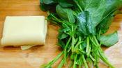 菠菜和豆皮的这种特色做法,每到过年都会做,做对了比水煮鱼还香