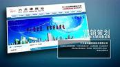 新乡建设制作网站案例