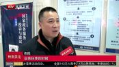 """朝阳区医保中心13项业务""""一窗式办理"""""""