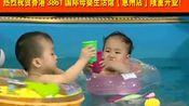 香港3861国际母婴生活馆(惠州店)