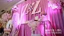 随州婚庆【大美人婚礼】11.23新曾都食府二楼-婚礼场布篇